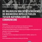 """Conferinţa """"Capcanele istoriei. Intelectualii români între naţionalism şi comunism"""", noiembrie 2012"""