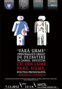 Workshop dedicat problematicii accesului la avort în România comunistă şi postcomunistă, noiembrie 2012, Bucureşti
