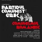 """Conferinţa """"Partidul Comunist Grec şi comunismul românesc"""", mai 2015"""