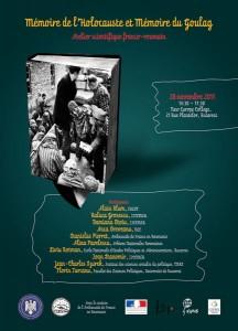 Memoria Holocaustului şi Memoria Gulagului – Atelier ştiinţific franco-român, 2011
