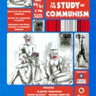 """New Approaches to the Study of Communism"", 2012"