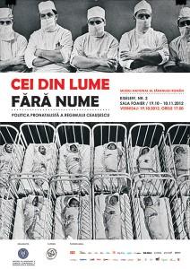 """""""CEI DIN LUME FĂRĂ NUME"""", 2012"""
