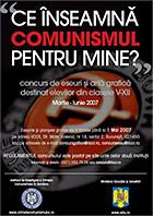 """Concurs """"Ce înseamnă comunismul pentru mine?"""", 2007"""