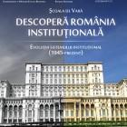 """Şcoala de Vară """"Descoperă România instituţională"""", 2013"""