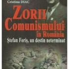 Zorii comunismului în România/ Cristina Diac