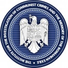 iiccmer_logo_en